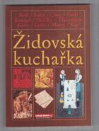 Šoulet a jiné básně, aneb, Židovská kuchařka
