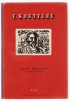 Ivan Hrozný - Moskevské tažení
